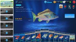 تحميل لعبة صيد السمك للاندرويد Fishing Clash