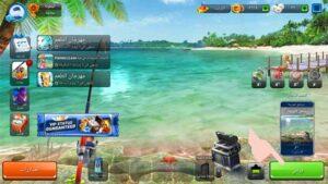 تحميل لعبة صيج السمك Fishing Clash