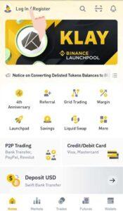 How to Register on Binance App?