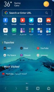 download uc browser apk for android latest version